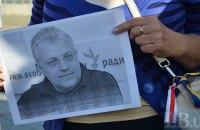 Правозащитники требуют от украинской власти расследовать убийство Павла Шеремета
