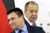 Климкин с Лавровым обсудили вопрос обмена заложниками