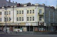 Згорілий Центральний гастроном на Хрещатику хочуть перетворити на торговий комплекс