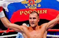Росіянин Ковальов повернув титул чемпіона світу у ваговій категорії Гвоздика (оновлено)