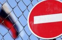 """Рада ЄС підтримала продовження """"кримських санкцій"""" проти РФ ще на рік"""