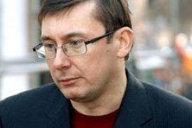 """Луценко получил """"Чертополох года"""""""