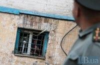 Из Лукьяновского СИЗО сбежал заключенный, осужденный за убийство