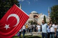 Туреччина офіційно вийшла зі Стамбульської конвенції, яка захищає права жінок