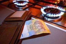 """""""Газпром"""" прогнозирует Украине газ по 300 долларов"""