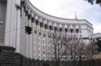Кабмін переніс засідання на вівторок через від'їзд Яценюка