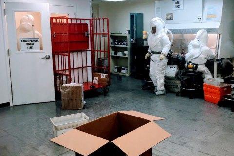 Работники  Пентагона получили посылку стоксичным веществом