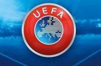 УЕФА открыл дело в отношении сборной Украины после матча с Сербией