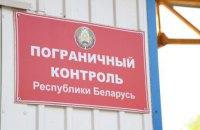 """Погранкомитет Беларуси объяснил слова Лукашенко о """"наглухо закрытой"""" границе с Украиной"""