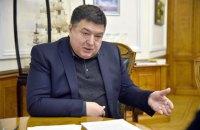 Тупицький вперше прийшов до суду, але не з'явилися прокурори