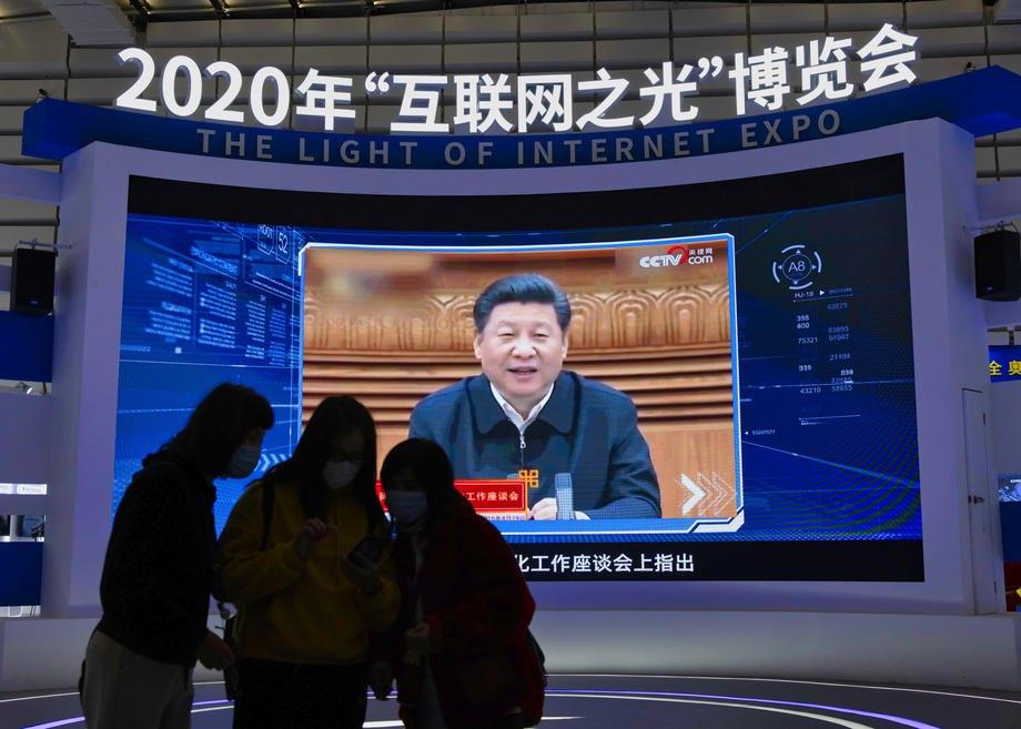 Інтернет-конференція президента Китаю Сі Цзіньпіна транслюється на екрані в місті Учжень, Китай, 23 листопада 2020