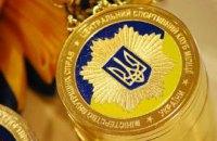 НБУ и МВД потратили на медали 4 млн грн