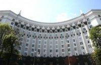 КМУ создаст под Киевом свою Силиконовую долину