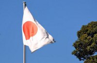 Японское рейтинговое агентство впервые в истории снизило суверенный рейтинг Японии
