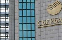 Сбербанк планирует уйти не только из Украины, но и из ряда стран ЕС