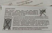 КГГА объяснила появление долгов за газ в платежках киевлян