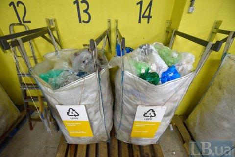 Украина - единственная страна в Европе, где производители не несут ответственности за утилизацию отходов, - Игорь Тынный