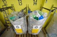 Україна - єдина країна в Європі, де виробники не несуть відповідальності за утилізацію відходів, - співзасновник УАВЕ