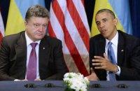 Обама о Порошенко: украинский народ сделал мудрый выбор