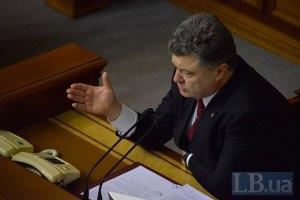 Порошенко обещает уже сегодня направить в парламент проект судебной реформы