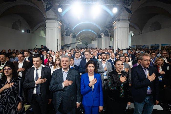 Під час з'їзду партії 'Європейська солідарність' в Києві