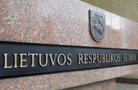 На виборах до Сейму Литви лідирують опозиційні консерватори
