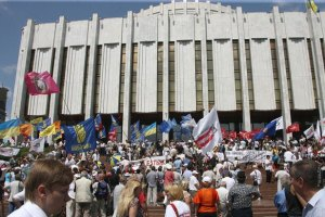 Український дім має намір стягнути з захисників мови 500 тис. грн