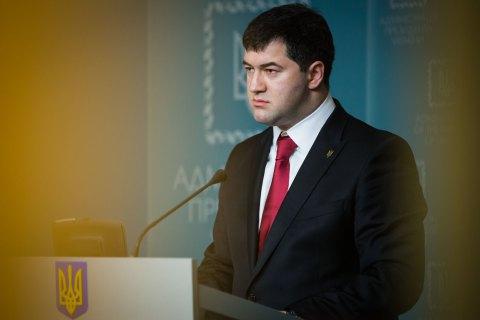 Прокуратура будет просить об аресте Насирова и отстранении с должности