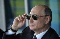 """Путин в молодости снялся в нескольких картинах """"Ленфильма"""", - СМИ"""