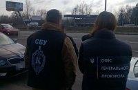 СБУ разоблачила коррупционный механизм пользования земельными участками Минюста