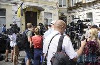 ВАКС розглядатиме обрання запобіжного заходу Чаусу в закритому режимі (оновлено)