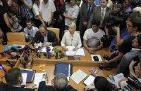 Аудиозаписи заседания суда по Тимошенко