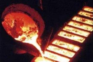 Виробників феросплавів звинуватили в роботі за чужий рахунок