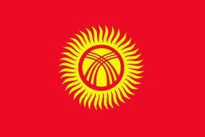Киргизстан денонсував угоди зі США про співробітництво