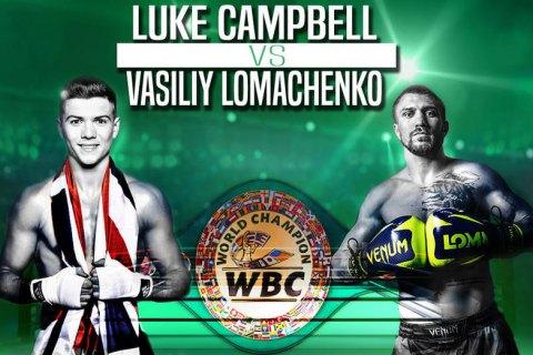 Промоутеры Ломаченко и Кэмпбелла согласовали дату объединительного боя за три чемпионских пояса