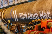 Добудовано газопровід, через який Угорщина зможе отримувати російський газ в обхід України