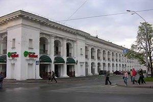 Гостинний двір залишиться культурним і торгівельним центром