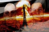 """У Газі пройшла демонстрація на підтримку """"Ісламської держави"""" і терактів у Парижі"""