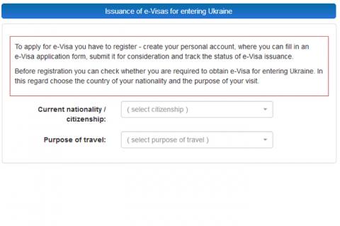 Украина начала оформлять электронные визы для граждан 46 дальних стран