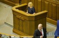 Ирина Геращенко попросит Раду снять неприкосновенность в первый же рабочий день