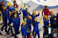 В Лозанне стартовали зимние юношеские Олимпийские игры-2020