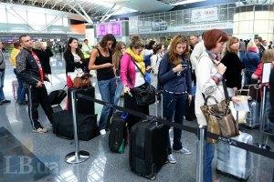 В киевских аэропортах ищут бомбу: идет массовая эвакуация
