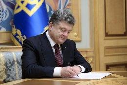 Порошенко постановив святкувати річницю Майдану