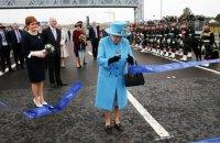 Елизавета II открыла самый высокий мост в Британии