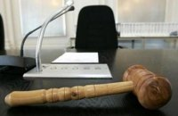 Суд арестовал подозреваемого во взяточничестве офицера ВСУ с 96 тыс. гривен залога