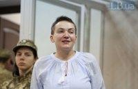 Савченко отказалась от второй проверки на полиграфе