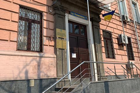 ВККС назвала 39 переможців на посади до Вищого антикорупційного суду