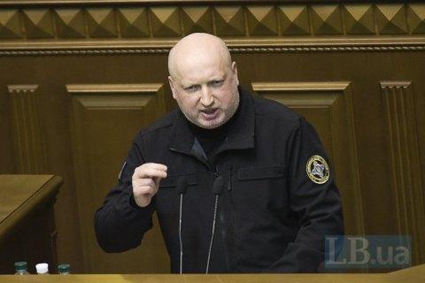 Турчинов призвал созвать заседание СНБО из-за демографического кризиса