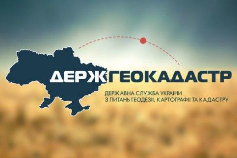 На Киевщине чиновники Госгеокадастра требовали 175 тыс. грн взятки за регистрацию земли с прудом