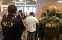 НАБУ передало в суд второе дело о попытке подкупа главы Фонда госимущества